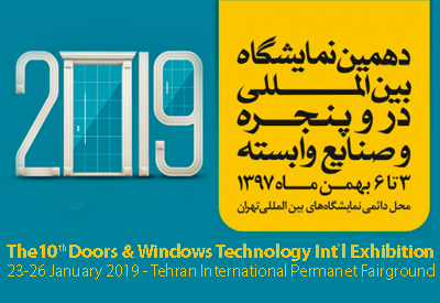 The 10th Doors and Windows Technology Int'l Exhibition